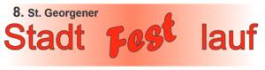 Stadtfestlauf 2018 300x79 - Stadtfestlauf St. Georgen